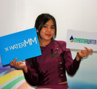 MMWater